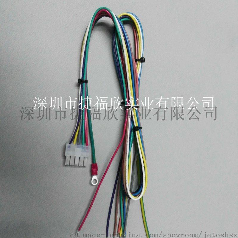 供應深圳環保UL1430 AWG20設備類線材加工