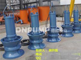 泵站混流泵厂家天津大流量立式混流泵
