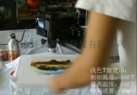 黄石T恤印花机厂T恤烫画机厂