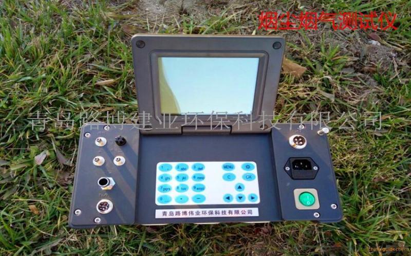 自动烟尘烟气测试仪、用于锅炉燃烧尾气检测
