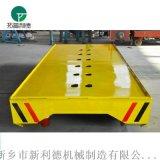 电动钢渣搬运车 物料运输轨道车现货供应