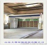 大尊干式喷漆室—效率高避免二次污染的漆雾净化