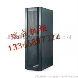 电力系统控制直流屏机柜电源配电箱直流屏机柜