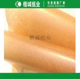 东莞白色淋膜纸 楷诚包装淋膜纸生产基地