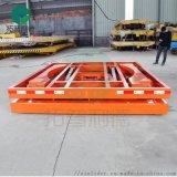 拖车厂家定制生产各型号升降平台转运车
