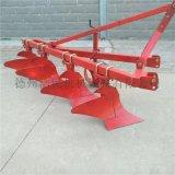 四鏵犁 供應中型四鏵犁 60-70馬力拖拉機鏵式犁 廠家直銷各種型號鏵式犁 農用耕作鏵式犁