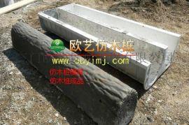 欧艺混凝土仿木桩生产