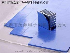蓝色导热硅胶片,化学性质稳定,终端直接供货