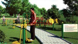 户外健身器材老年人锻炼运动器材