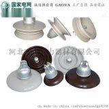 XWP1-70 耐污型盘形悬式瓷绝缘子