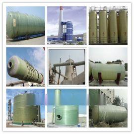 玻璃鋼反應釜生產廠家