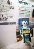 电力营业厅机器人