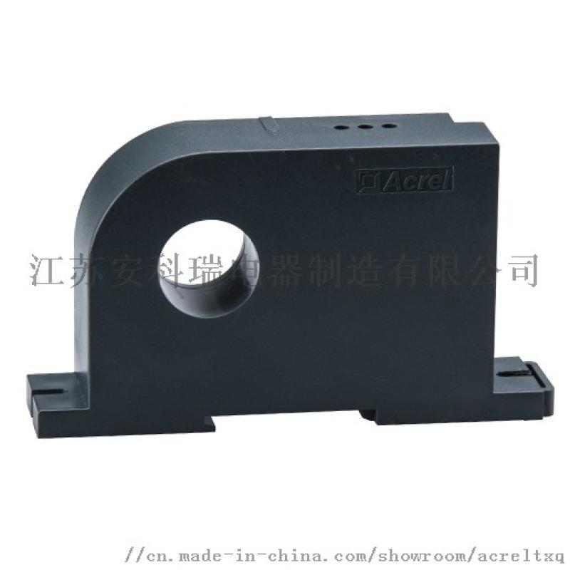 安科瑞 BA20-AV/V 交流電流感測器