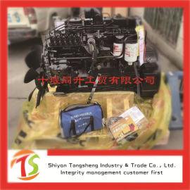 工程机械用6BTA5.9-C150康明斯柴油发动机