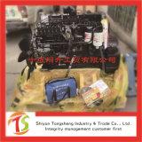工程機械用6BTA5.9-C150康明斯柴油發動機