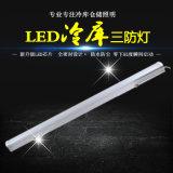 工廠直銷40瓦LED燈防水防潮阻燃三防燈冷庫專用燈