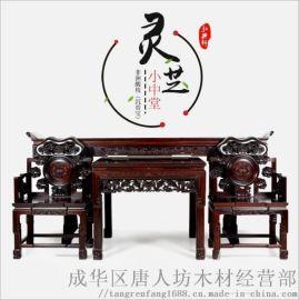 成都仿古家具 成都古典家具 新中式茶楼家具红木客厅中堂四件套太师椅厂