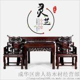 成都仿古家具 成都古典家具 新中式茶樓家具紅木客廳中堂四件套太師椅廠