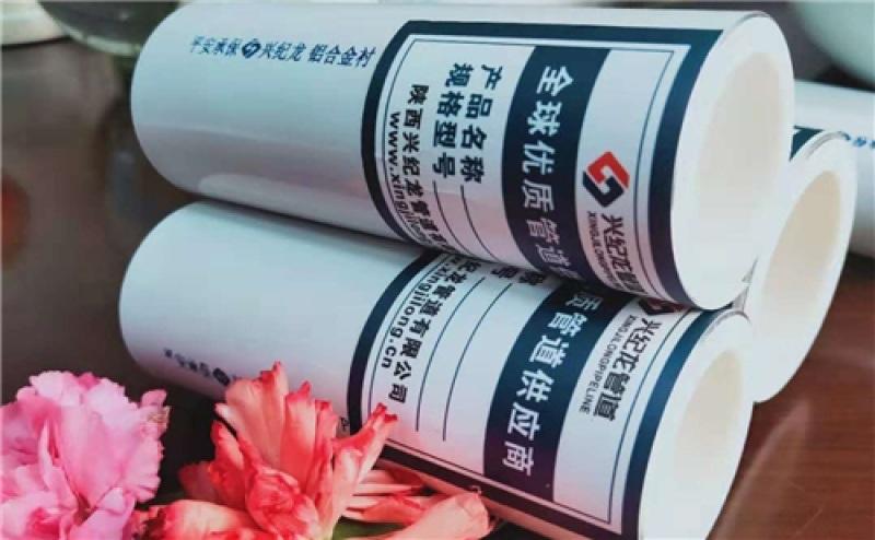 陕西铜川阻氧型铝合金衬塑PE-RT复合管规格定制