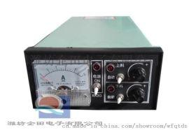 xk-3G可控硅电源【xk-30可控硅电源】