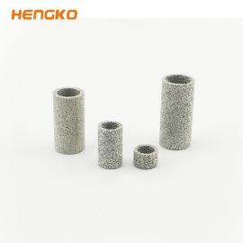 恒歌推荐 20微米的隔尘防潮不锈钢烧结滤芯