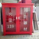 消防管理柜|消防安装柜专业厂家