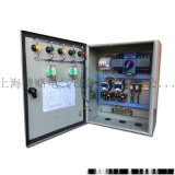 4kw直接启动双电源水泵控制箱一用一备