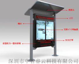 户外液晶广告机  高亮防水防尘广告机