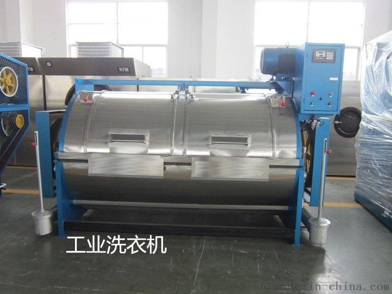 工业滤布清洗机 滤布洗涤机 工业洗衣机
