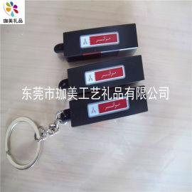 立体汽车钥匙扣 塑胶钥匙扣 广告钥匙扣 品质超群