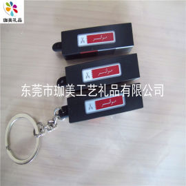 立體汽車鑰匙扣 塑膠鑰匙扣 廣告鑰匙扣 品質超羣