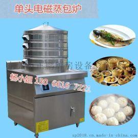 大型电蒸笼厨具,三相25千瓦商用蒸包炉国标10平方