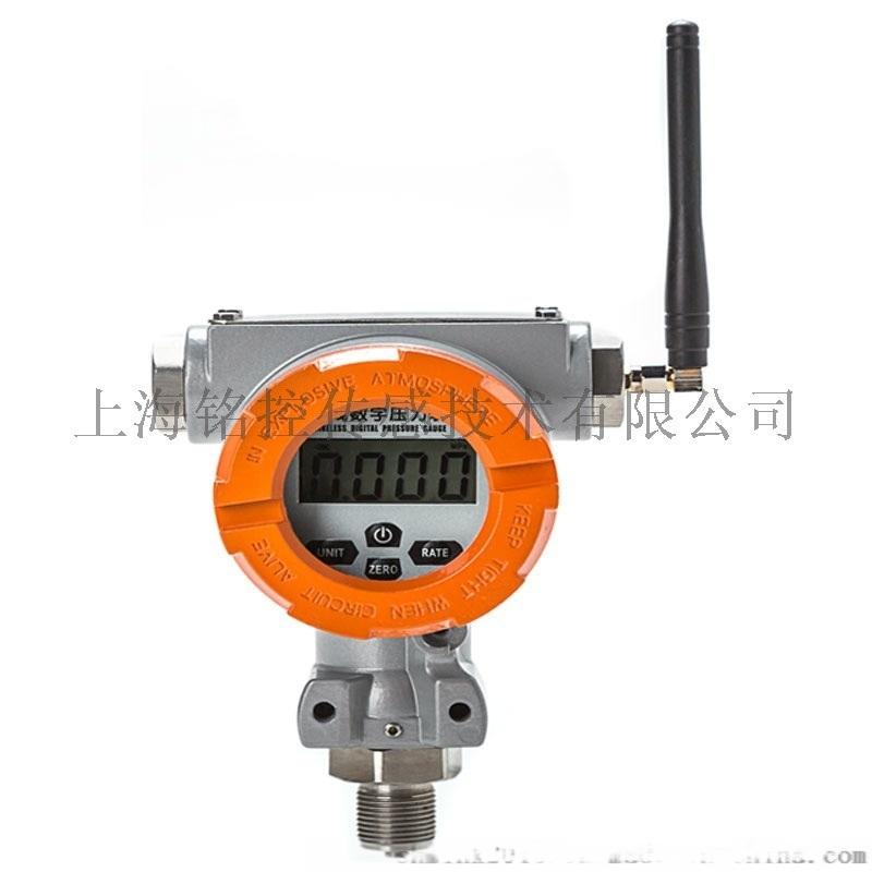 上海銘控 GPRS無線壓力感測器
