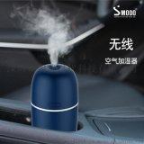 韩国USB加湿器车载超声波LOGO定制