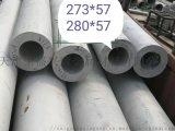 卫生级耐高温不锈钢管  耐1300度高温不锈钢管