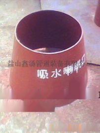 鑫涌蓄水池专用吸水喇叭口02S404吸水喇叭口支架