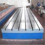 厂家供应高质量精密防锈铸铁平板供应定做各种尺寸平台