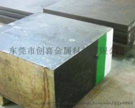 FDAC合金热作钢,FDAC合金热作钢厂商,日本日立