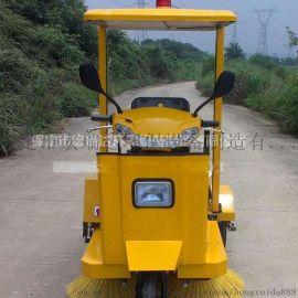 厂家直销HRD-1650电动扫地车  电动清扫车  物业清洁车