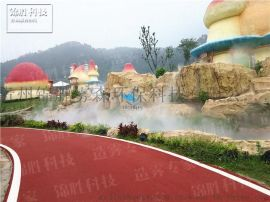 重庆菌菇景区人造雾降温,喷雾景观,雾森冷雾景观
