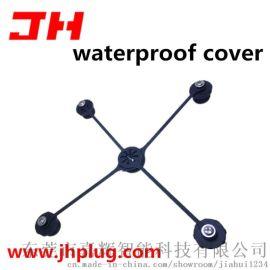 嘉辉防水连接器厂家直销连接器防尘盖
