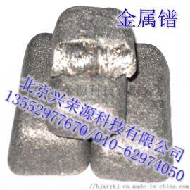 金属镨,稀土金属镨, 镨钕合金