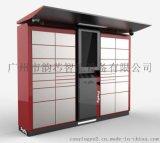 物流柜系统_智能手机柜系统_中立智能装备
