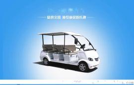 鑫跃牌8座电动观光车XY-D8