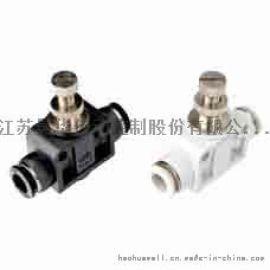 带快速接头的单向节流阀 节流联管直通 HSCF系列
