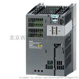 西门子G120变频器维修厂家北京莱格牧机电