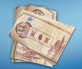 QS认证瓜子袋包装纸
