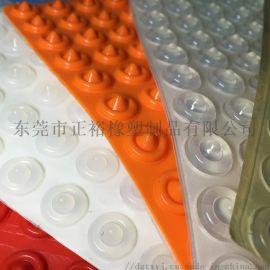 厂家直销消音防撞胶垫锥形透明防撞胶粒