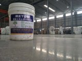 桂平混凝土地面硬化處理,桂平工廠水泥地起灰翻新