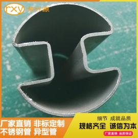 电镀钛金异型管 304不锈钢双面彩色凹槽管
